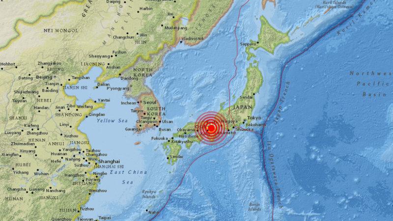 Terremotos en Japón y Guatemala