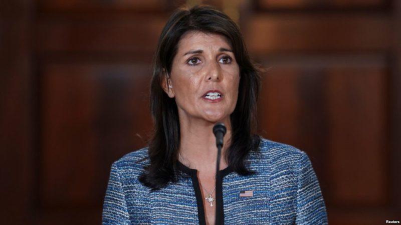 EU se retira del Consejo de Derechos Humanos de las Naciones Unidas y acusa  a sus miembros de hipócritas e imparciales