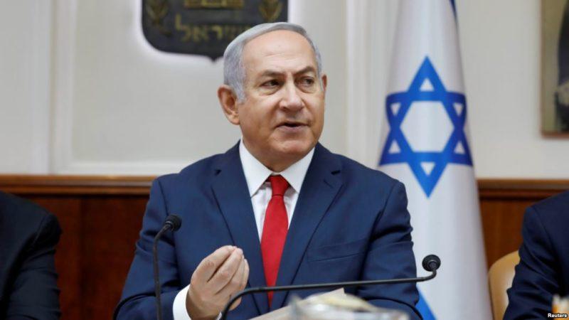 Israel aprueba polémica ley de Estado nación