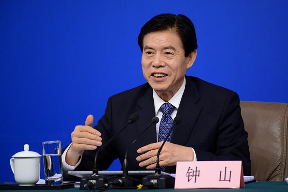 Video: China impone nuevos aranceles a bienes de EU por 60 mil millones de dólares