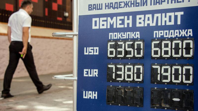 """Moscú: Las posibles nuevas sanciones de EU podrían verse como """"declaración de guerra económica"""""""