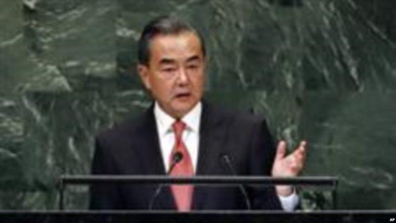 Cumbre en la ONU:  China responde a EU. Acusaciones de Netanyahu a Irán. Costa Rica, a favor del  diálogo en Nicaragua