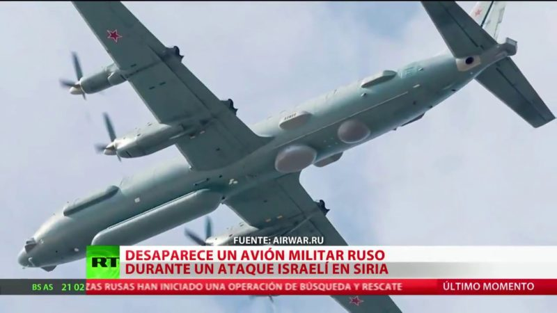 Videos: Un avión ruso con 14 militares desaparece de los radares tras un ataque de cazas israelíes a Siria