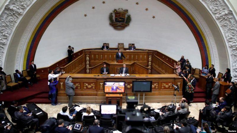 Tribunal Supremo de Venezuela abre el camino para enjuiciar a otros siete diputados opositores