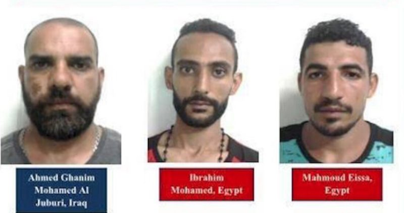 El Ejército de Nicaragua captura a 4 supuestos integrantes de ISIS que pretendían ingresar a México