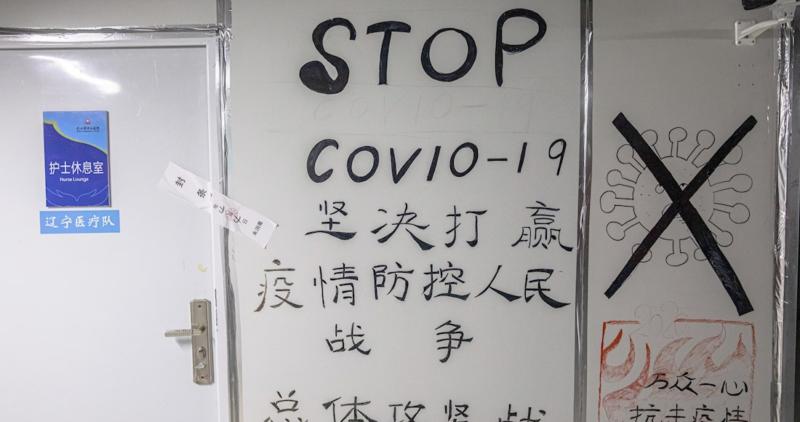 Wuhan da de alta a todos los pacientes con COVID-19; el foco de China ahora está en Heilongjiang