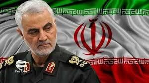 """Relatora especial de la ONU afirma que el asesinato del general iraní Soleimani, perpetrado por EU """"fue una acción ilegal"""""""