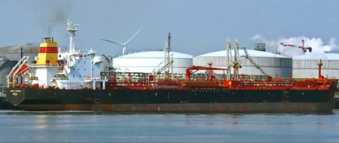 EU incauta carga de cuatro buques enviados por Irán hacia Venezuela