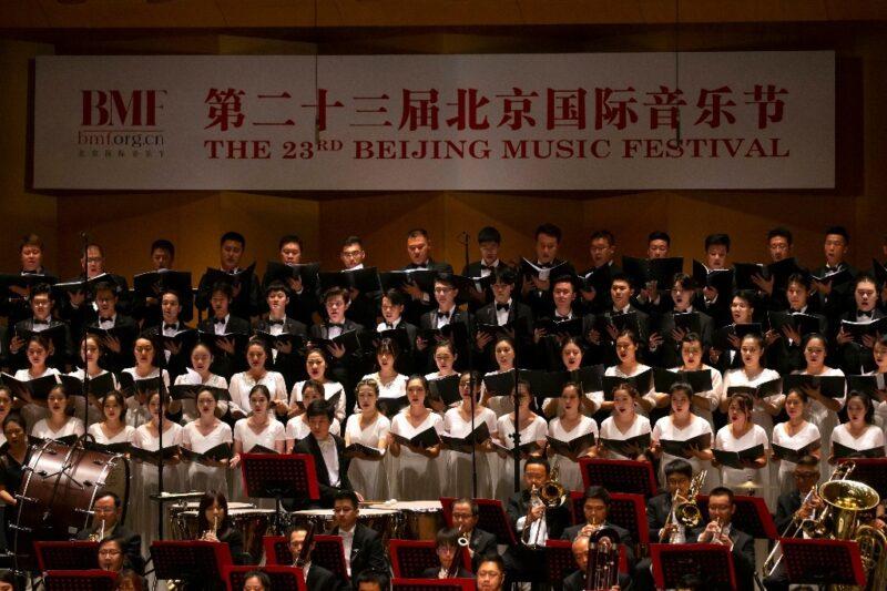Inicia Festival de Música de Beijing con tributo a lucha contra Covid-19