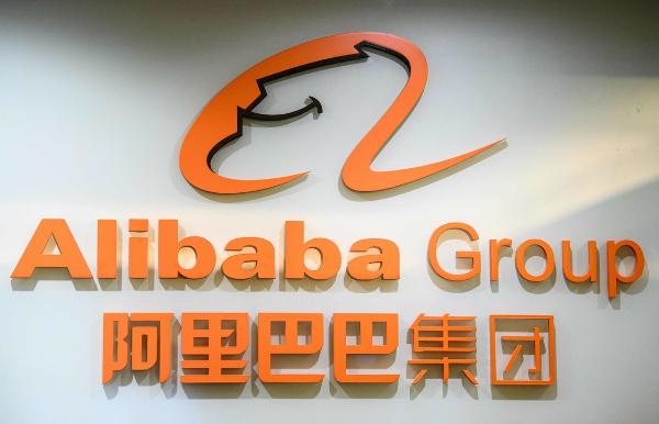 Impone China multa récord al consorcio Alibaba por dos mil 750 millones de dólares