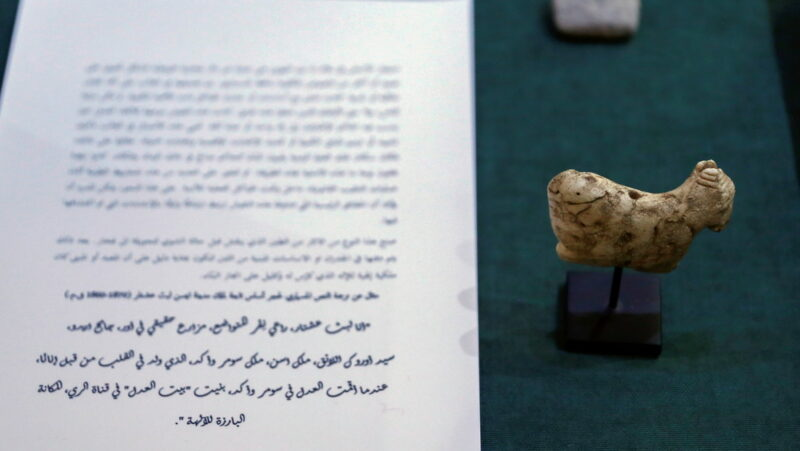 EU devolverá a Irak más de 17.000 piezas históricas robadas tras la invasión de 2003